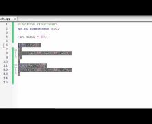 Buckys C++ Programming Tutorials – 29 – Unary Scope Resolution Operator